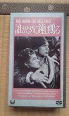 VHSビデオテープ  日本名作からアニメ洋画まで  難あり
