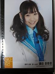 SKE48 バンザイVenus 衣装写真 須田亜香里