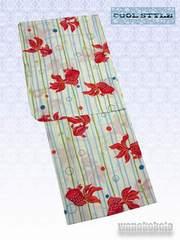 【和の志】女性用浴衣◇クリーム系・金魚・水玉◇KWF652-29
