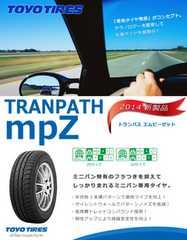 ★215/60R16 緊急入荷★TOYO TRANPATH mpZ 新品タイヤ 4本セット
