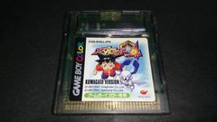 GBC メダロット4 クワガタバージョン / ゲームボーイカラー クワガタVer.