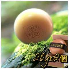 松鶴(ソンハク)五色黄土発酵漢方石鹸20g×2個 韓国コスメ