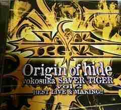 CD Origin of hide Vol.2 横須賀サーベルタイガー ベストライブ&メイキング