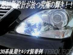 mLED】マジェスタ200系/ポジションランプ超拡散6連ホワイト