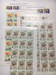 記念切手*1円スタート*まとめ売り*7912円分*