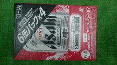 新品未開封 アサヒスーパードライ350ml×24缶