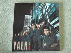野猿/YAEN『撤収』【初回盤】ベストCD/全16曲Best/とんねるず