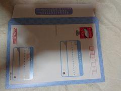 色々な方の同人ペーパーセット、スマートレター発送(厚み2�p)