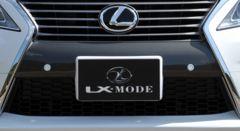 LX MODE フロントバンパーガーニッシュ RX 450h/350/270 後期