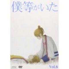 ■DVD『僕等がいた 全巻』少女漫画 高橋七美