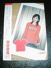 優木まおみボムシリアル限定コスチュームカード+4枚カードまとめ売り