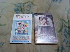 【新品PSP】クドわふたー コンバーテッドエディション