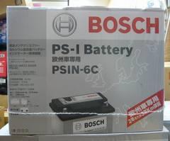 欧州車専用☆BOSCHボッシュバッテリー☆PSIN-6C