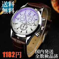 送料無料★クロノグラフデザイン★メンズ腕時計★新品電池付白BR