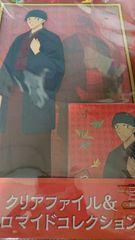 名探偵コナン☆SEGAラッキーくじ☆和六等☆クリアファイル&ブロマイド☆赤井安室