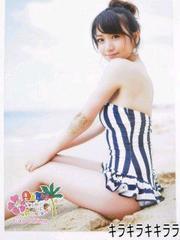 大島優子�EAKB48*海外旅行日記〜ハワイはハワイ〜DVD版[生写真]