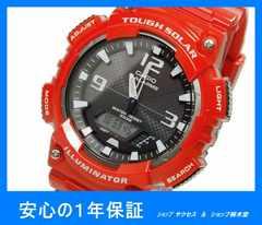 新品 即買い■カシオ ソーラー アナデジ腕時計AQ-S810WC-4A