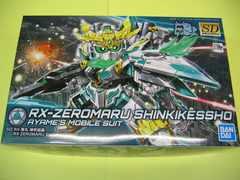 SDBD No.026 SD RX-零丸 神気結晶 ガンダムビルドダイバーズ