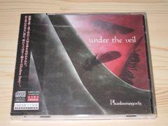 【完全限定】Phantasmagoria/ファンタスマゴリア under the veil
