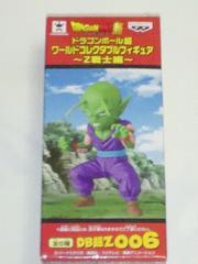 ドラゴンボール超 ワールドコレクタブルフィギュア Z戦士編 ピッコロ