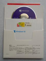 【送料無料】Windows Pro 10 64Bit インストールディスク