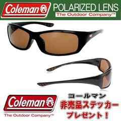 【送料無料】コールマン 偏光サングラス 6カーブ/co3020-2