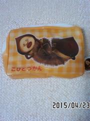 こびとづかん・栗キャラクターアマクリソツプリントポーチ