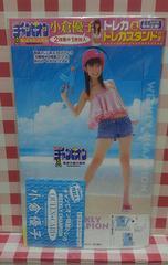 小倉優子  トレカ&トレカスタンド +カード4枚