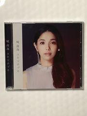 城 南海 ユキマチヅキ CD 中古 美品 送込