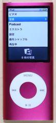 iPod nano, MB907J, ピンク, 16GB, 中古品