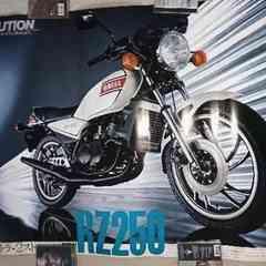 初期型RZ250 RZ50 販促用ポスター