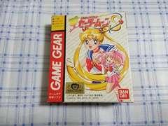ゲームギア用 美少女戦士セーラームーンS