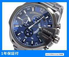 新品 ■ディーゼル DIESEL 腕時計 DZ4329★即買い