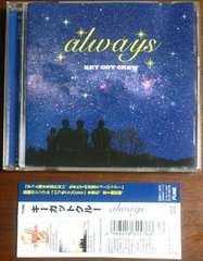 (CD)KEY GOT CREW/キーガットクルー☆always★帯付き♪即決価格♪
