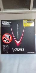 新品加藤電機ホーネットHORNET盗難防止警報機セキュリティーV820