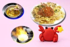 KWBfoods 高級 渡り蟹のパスタソース 【冷凍350g】