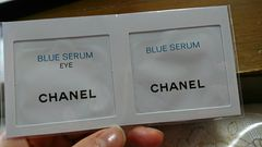 シャネルブルーセラム美容液サンプル2点