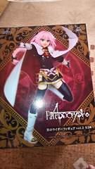 Fate/Apocrypha フェイト 黒のライダーフィギュア Vol.2