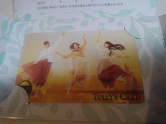 TULLY'S  タリーズ カード 1000円分  パフューム 当選品 金券