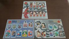 日本国際切手展♪記念切手♪