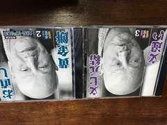 古今亭志ん生 CD6枚