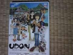 UDON ユースケ・サンタマリア