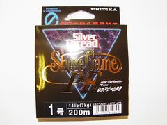 【釣工房】シルバースレッドショアゲーム PE1号-200m No6-745