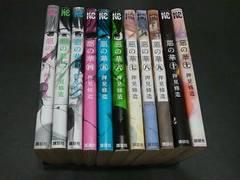 惡の華 / 押見修造 全巻セット 全11巻セット 悪の華 コミック