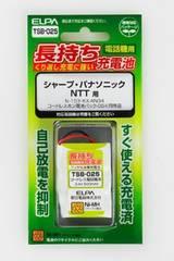 人気急上昇!コードレス電話用 長持ち充電池 TSB-025