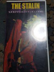 THE STALIN(スターリン 遠藤ミチロウ) VHS吐き気がするほどロマンチックだぜ