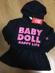 新品 BABY DOLL トレーナワンピ 80