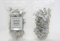 ホワイトセージ セドナL45グラムセドナ カリフォルニア浄化用
