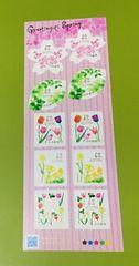 H30. 春のグリーティング★62円切手 1シート★シール式★