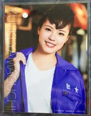 NMB48 甘噛み姫 山口夕輝 生写真 AKB48